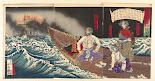 RIJKS: Tsukioka Yoshitoshi, Asai Ginjirô, Okura Magobei: print 1877