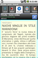 Screenshot of Notizie Calcio Serie A 2015-16
