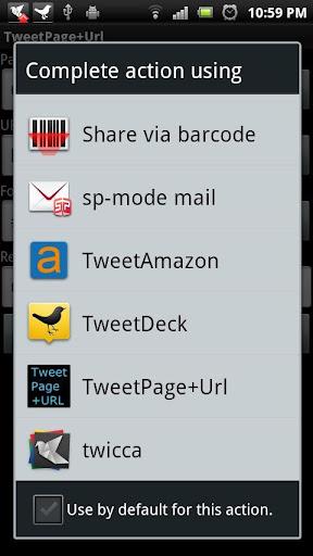 工具必備APP下載 TweetPage+Url 好玩app不花錢 綠色工廠好玩App