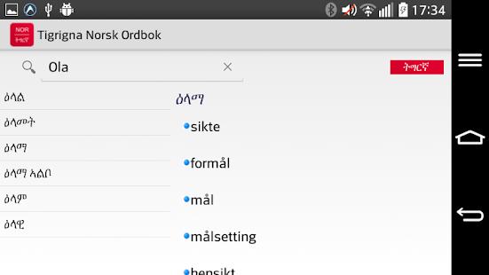 mobil dating norsk gresk ordbok