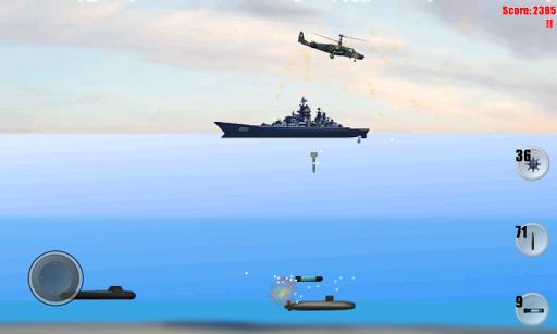 Submarine Attack! - screenshot