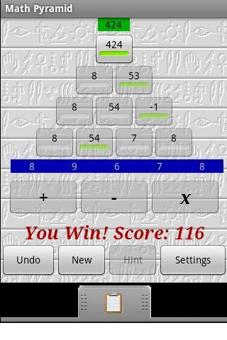 Math Pyramid Lite