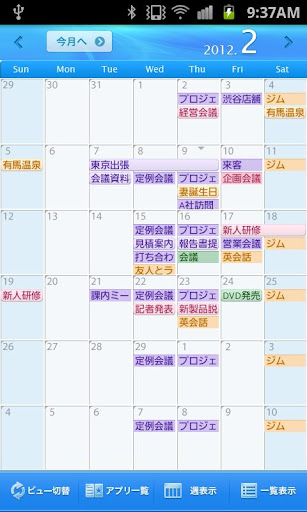 Refill:ZoomBlue Schedule St.