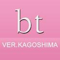 bijin-tokei ver.Kagoshima icon