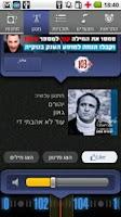 Screenshot of Visual Radio
