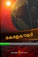 Screenshot of Kaumudi News