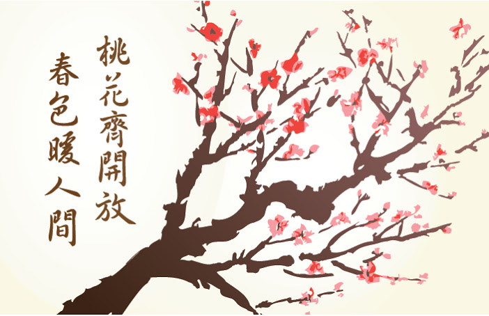 Chinese Caligraphy Painting Images