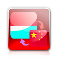 Free Kamus Mandarin APK for Windows 8