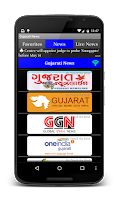 Screenshot of Gujarati News Daily Papers