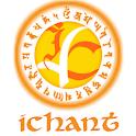 iChant Shiv Ganesh Upasana icon