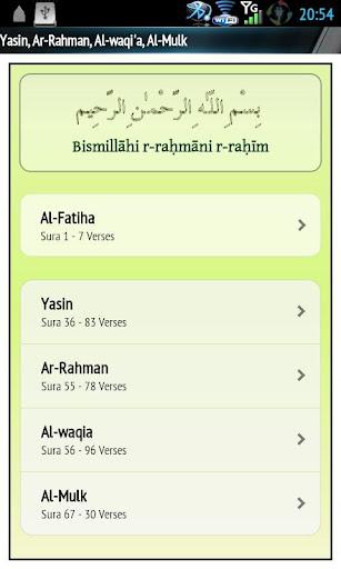 玩免費書籍APP|下載亞辛·拉赫曼Waqia安納德 app不用錢|硬是要APP