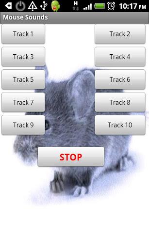 あなたのポケットの中にマウスサウンズ