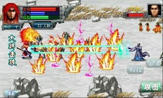 Screenshot of 三国猛将-典韦传