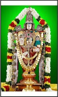 Screenshot of Sri Venkateswara Swamy Mantram