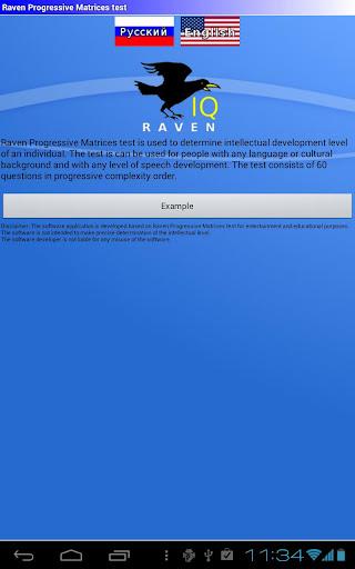 Raven IQ