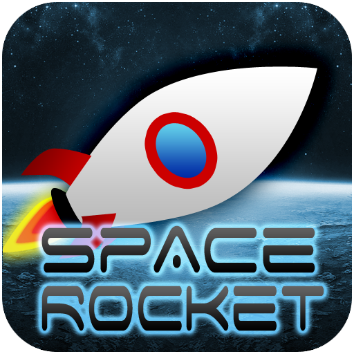 太空火箭 LOGO-APP點子