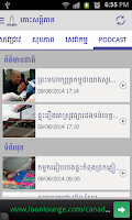 Screenshot of Kohsantepheap Daily