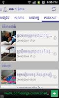 Screenshot of Kohsantepheap Daily