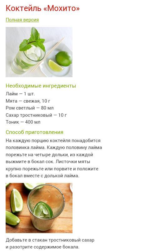 Картошка с грибами и сметаной на сковороде рецепт с фото пошагово