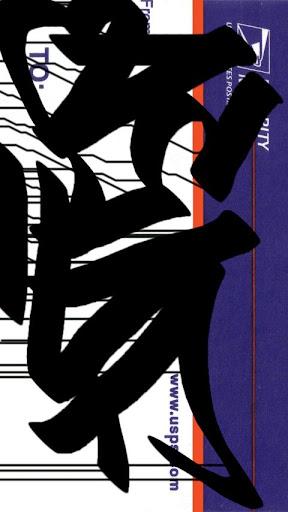 Blackbook塗鴉國王