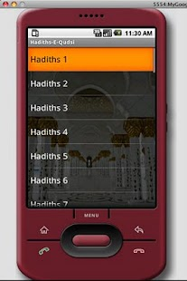 Hadiths-e-Qudsi - screenshot