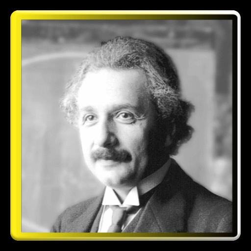 愛因斯坦的挑戰(全) LOGO-APP點子