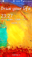 Screenshot of Galaxy Note3 Locker