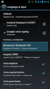 External Keyboard - screenshot