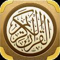 App تطبيق القرآن الكريم APK for Windows Phone