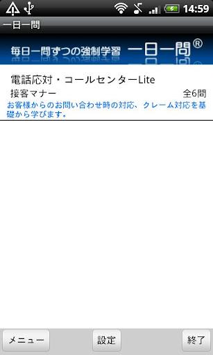 じゃんけんアプリ - Google Play の Android アプリ