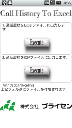 Call History To Excel