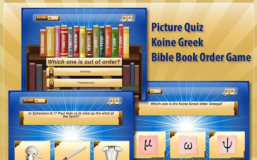 【免費解謎App】Bibliquiz-APP點子