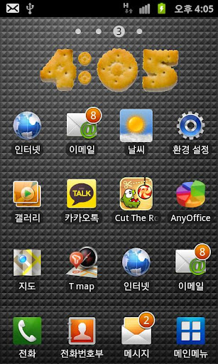 Cookie Clock Widget