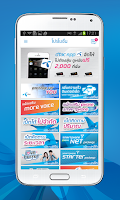 Screenshot of dtac