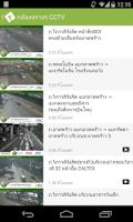 Screenshot of TVIS
