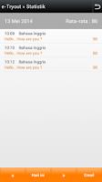 Screenshot of e-Tryout