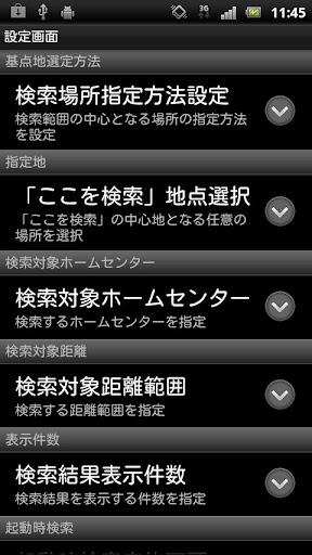 玩免費生活APP|下載ここDIY app不用錢|硬是要APP