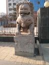 检察院狮子