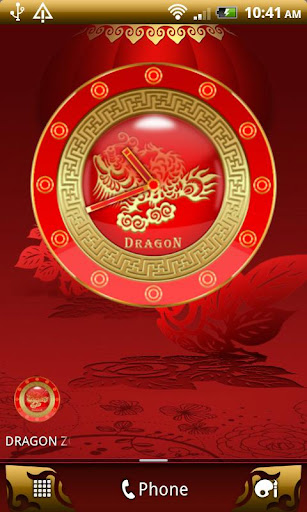 DRAGON - Chinese Zodiac Clock