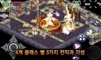 Screenshot of [무료RPG]크로이센2