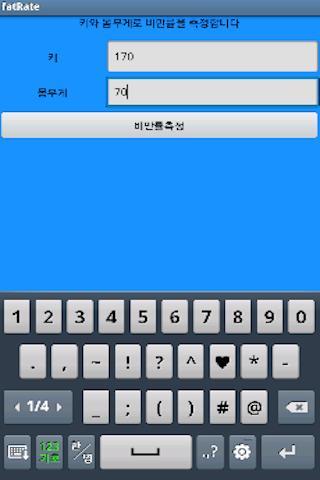 【免費工具App】Fit-APP點子