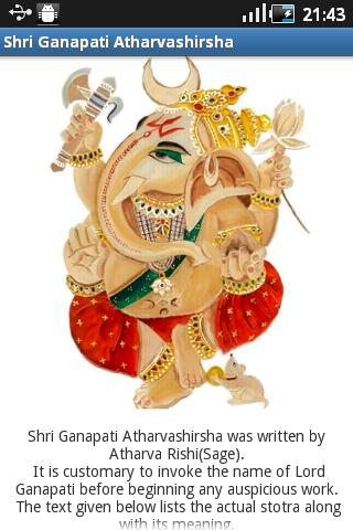 Shri Ganapati Atharvashirsha