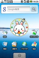 Screenshot of RabbitClockWidget