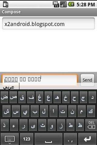 Arabic Soft Keyboard