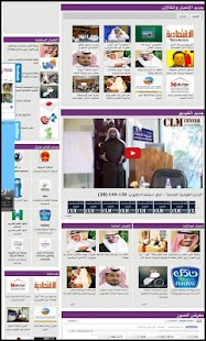 Media Home - screenshot