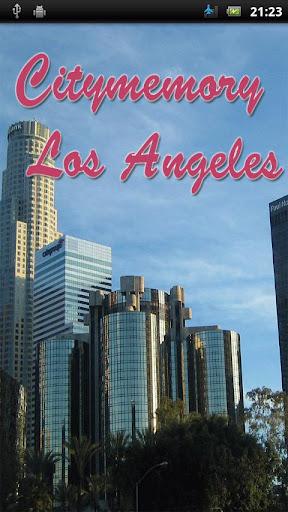 城市記憶洛杉磯