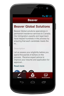 Beaver Commercial - screenshot