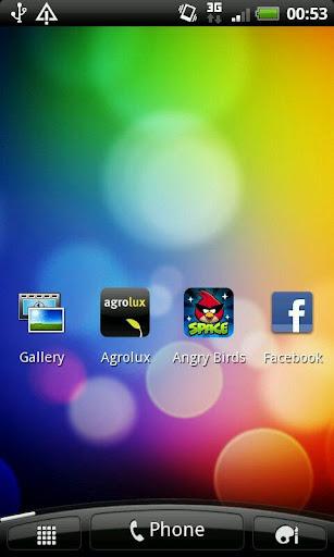 【免費商業App】Agrolux-APP點子