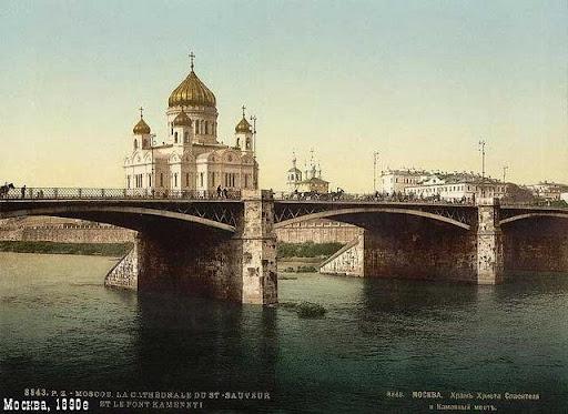 Moscou - Du Tsarisme au Communisme - Partie 1 dans Photographies du monde d'autrefois