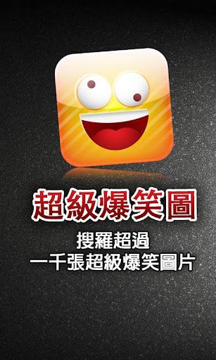 視頻-今日全部分類最多播放 - 中國領先視頻網,提供視頻播放,視頻發佈,視頻搜索